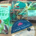 イオンやスーパーで買える低糖質なお昼ごはん実例と選び方のコツ