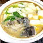 冬の絶品カジカ鍋の作り方は肝がキモ!肝いり濃厚味噌スープでいただきます