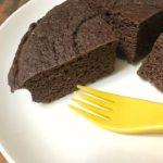 おからパウダー(超微粉)でココア蒸しパンを作ったらケーキみたいで満足度いっぱい