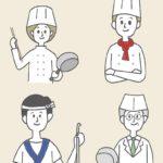 料理・食の国家資格と公的資格にはなにがあるの?本気の人におすすめ