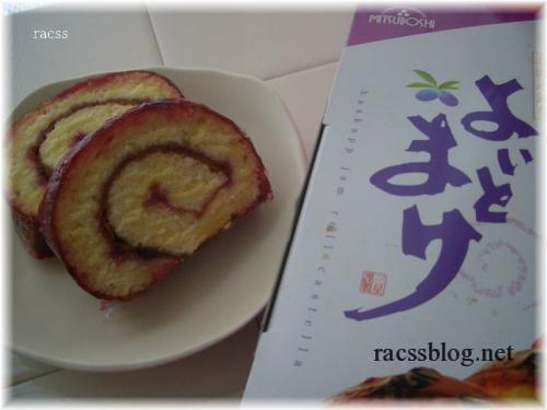 北海道銘菓よいとまけの食べ方とおすすめ購入店舗(三星)