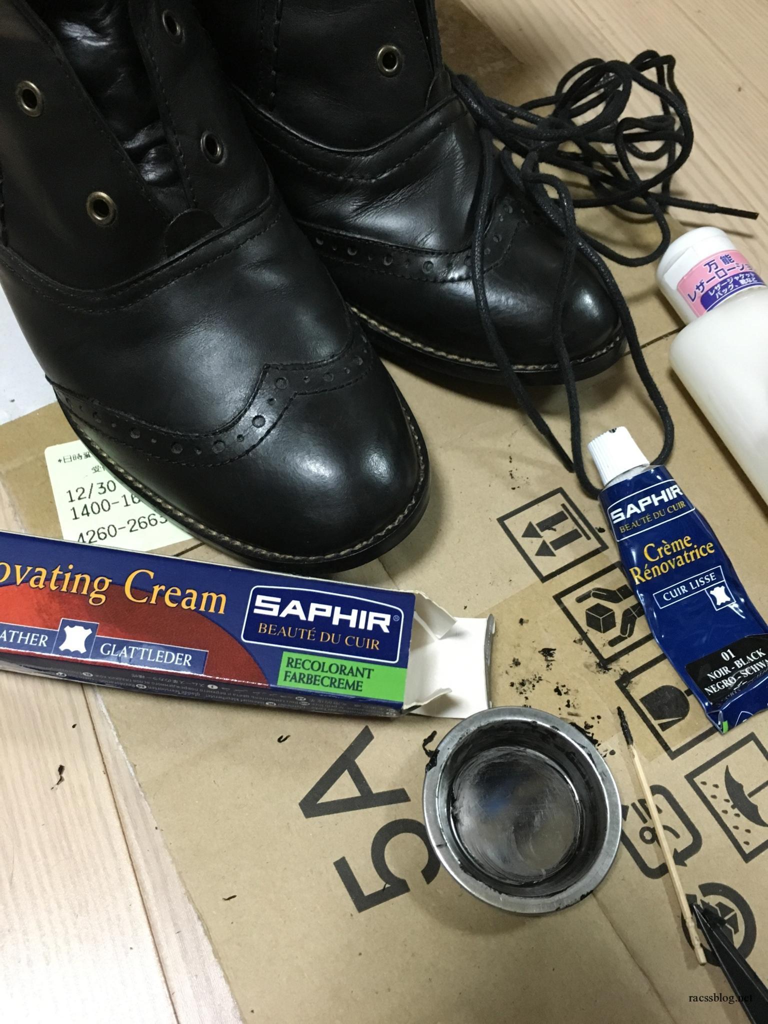 革製品の色あせをメンテナンスするにはサフィールの補修クリームがあれば怖いものなし