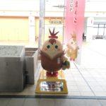 北広島の駅周辺でランチを食べるならここがおすすめ