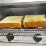 安いトースターでもふんわりサクサクのトーストを焼く3つの方法