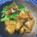 藤井恵さん人気ナンバーワンレシピの照りマヨチキンを作ってみた