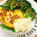 納豆オムレツは低糖質!最も簡単な作り方とは?添付のタレは使っていい。