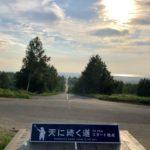 「天に続く道」北海道知床で斜里を通るならぜひ見たい絶景スポット