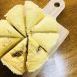 おからパウダー蒸しパンはベーキングパウダーなしのレシピで作ってもおいしいのです