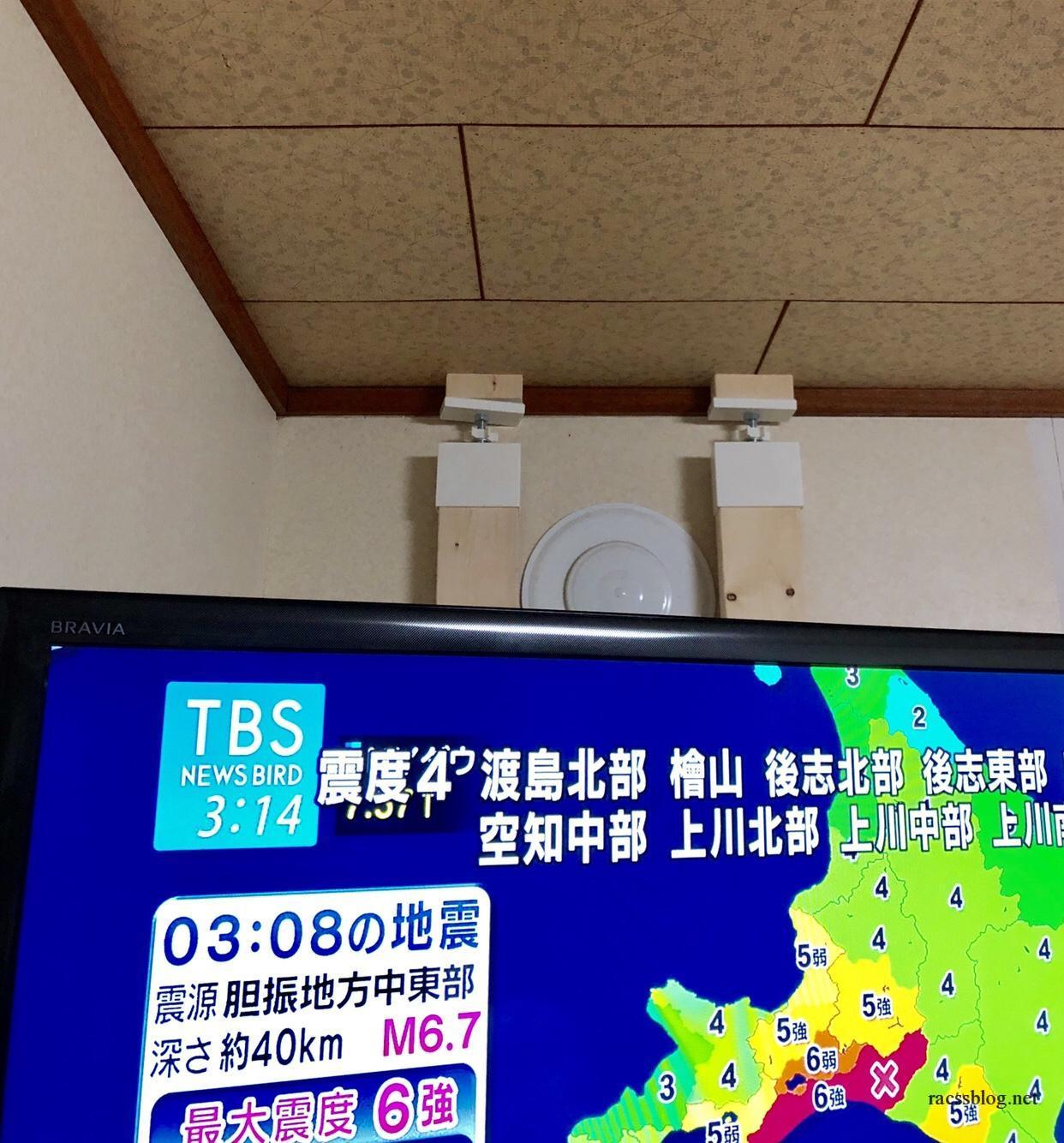 ラブリコで作った棚は震度5でも耐えました|地震対策を考える