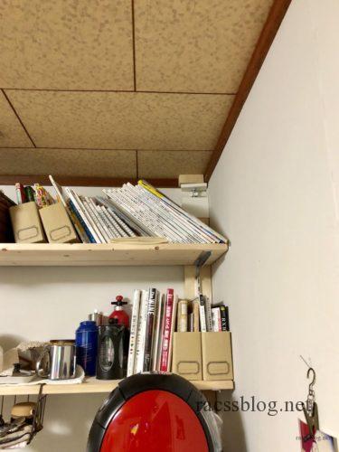 ラブリコの本棚と地震