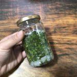 シソの実の塩漬けの作り方|9月末の収穫が適期(北海道)