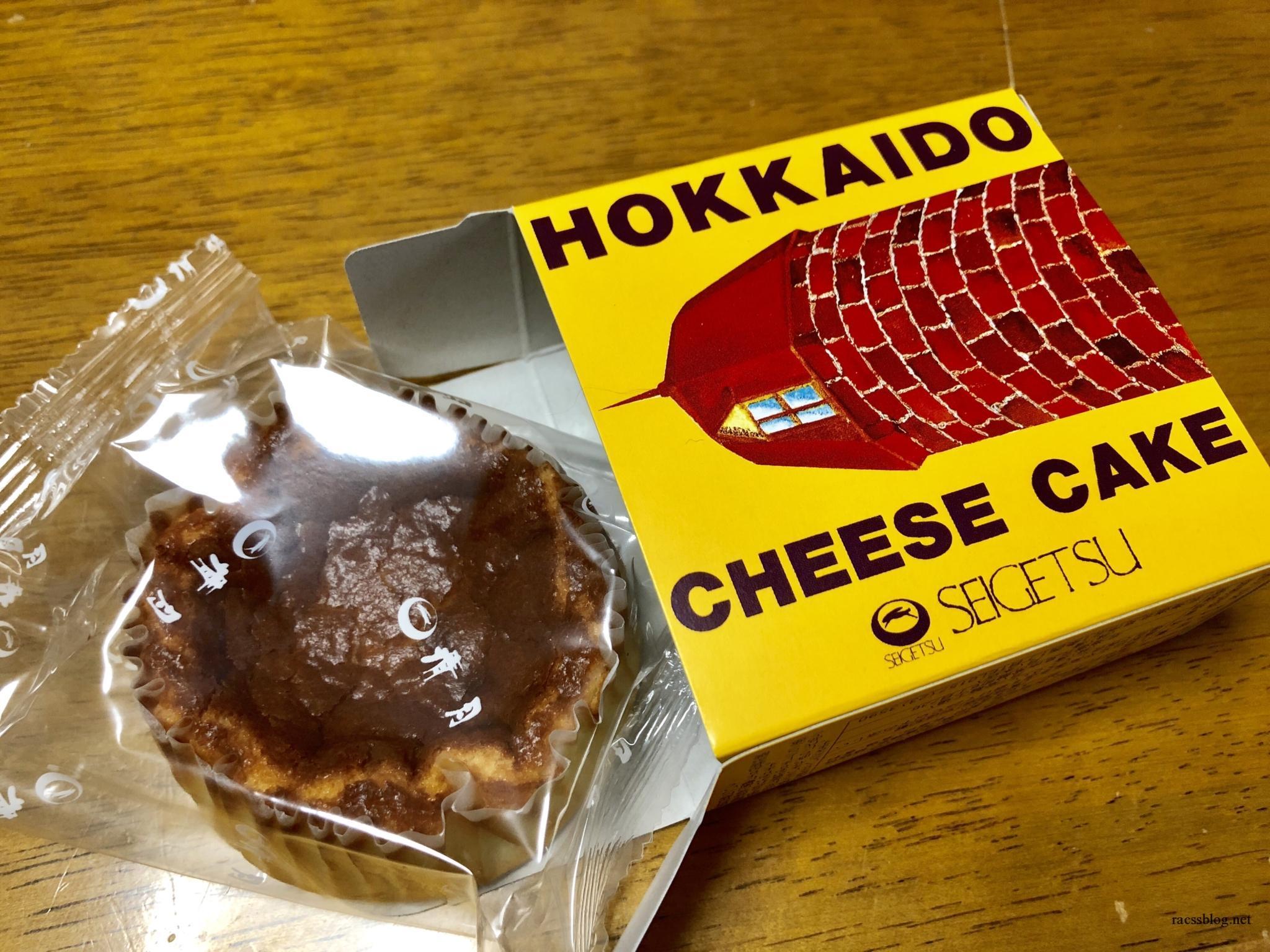「赤いサイロ」は北海道北見の人気チーズケーキ!ふんわりとろけます