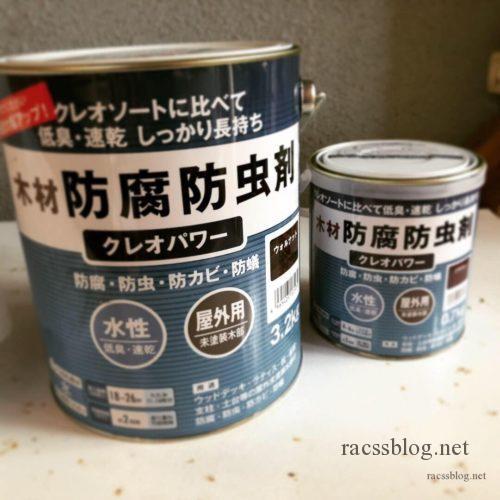 クレオパワー防腐防虫用の塗料
