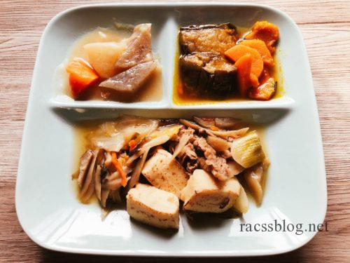 わんまいる肉豆腐