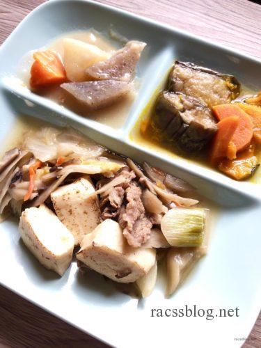 わんまいるの「肉豆腐」