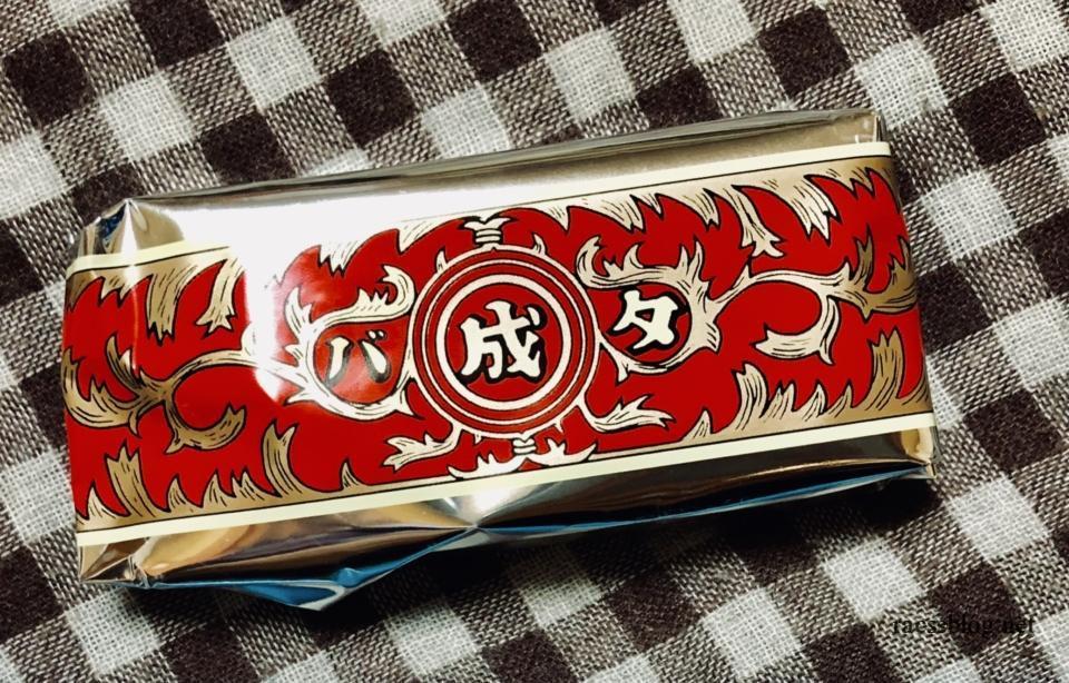 マルセイバターサンドは賞味期限短め!お土産にするコツと注意点(六花亭)