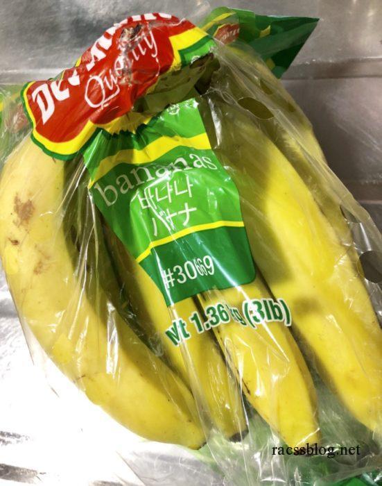コストコのバナナ