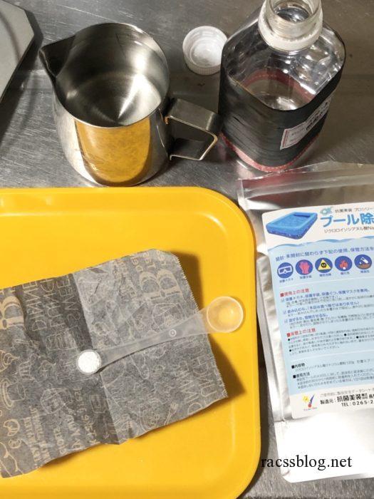 1000ppmの除菌水原液の作り方
