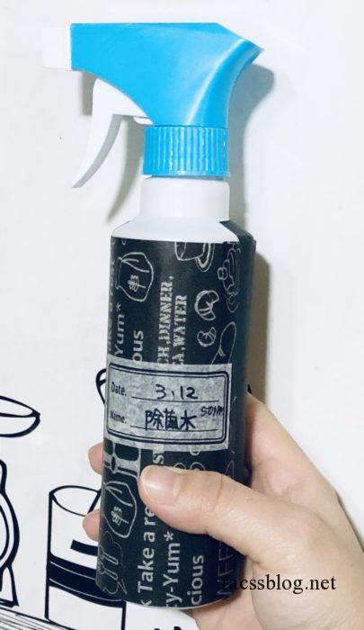 除菌水スプレー