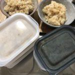 ご飯100gダイエット用のごはんの保存方法と容器