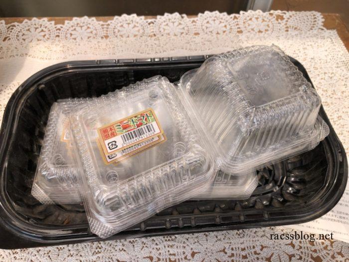 ミニトマトの空き容器