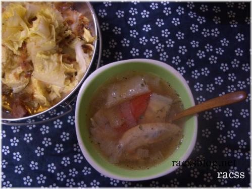 活力鍋で手羽先スープ