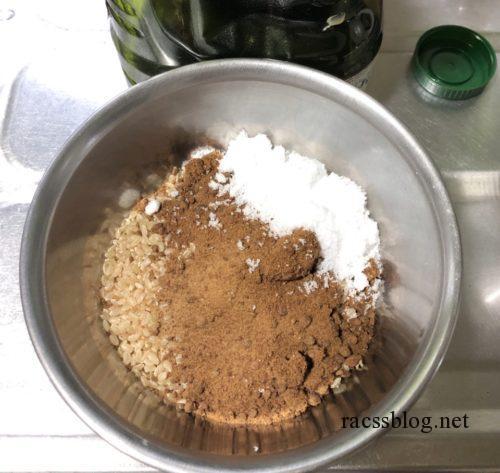 玄米発酵液の材料