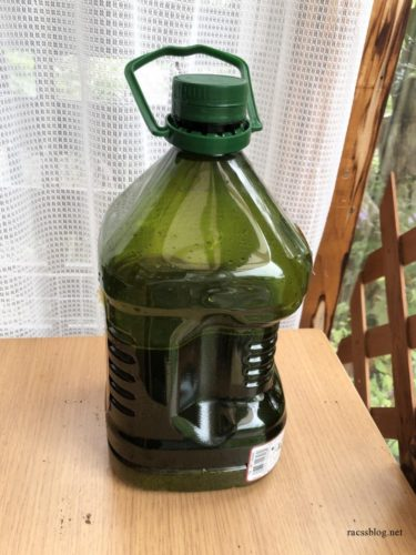 玄米発酵液の作り方