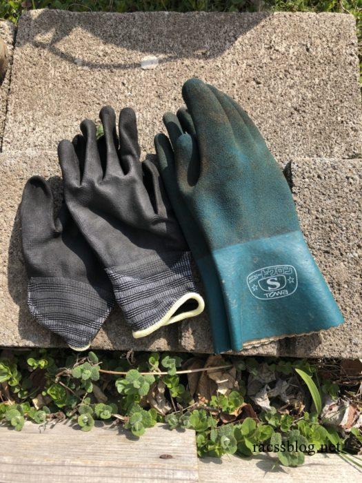ガーデニング手袋